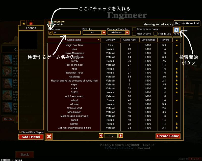 44_lobby.jpg